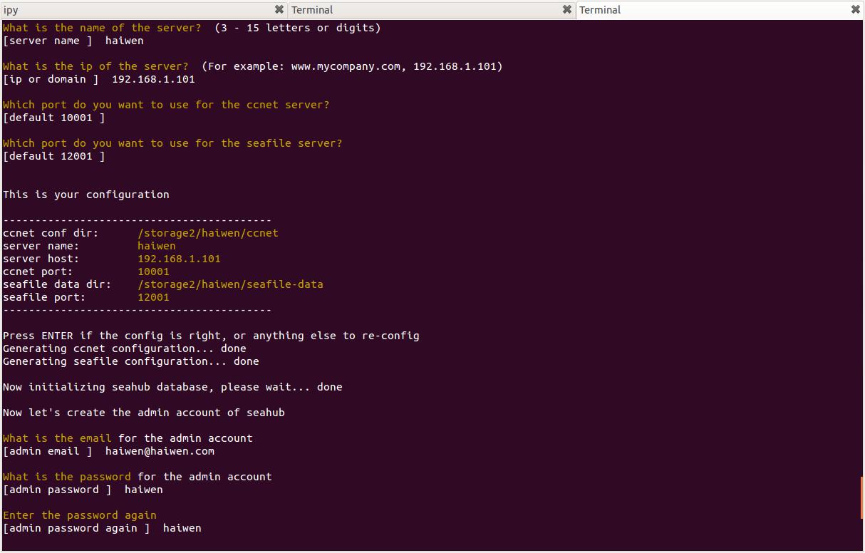 admin setup running
